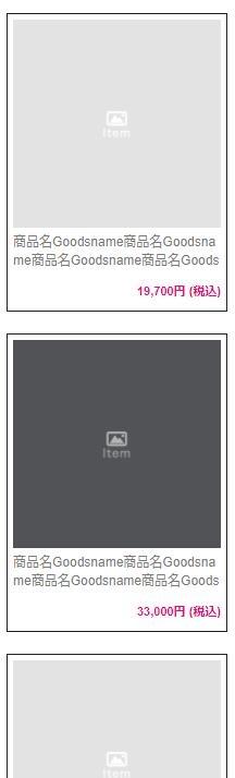 【Yahoo!用】「アイテム」レフトナビ(サイドナビ)用商品パーツ スマホ・タブレット対応