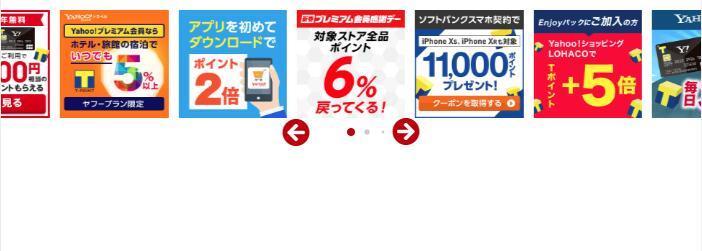 【Yahoo!用】キャンペーンバナー バナーのみ スライドタイプ テンプレート5 レスポンシブ対応 スマホ対応 swiper