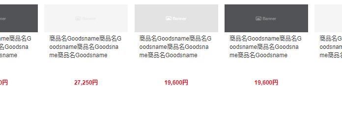 【汎用】スライドタイプ 自社サイト用 無料パーツ iframeテンプレート フリー